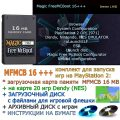 PS2_MFMCB_16_+++Magic Free McBoot 16 MB+++