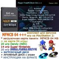 PS2_MFMCB_64_+++Magic Free McBoot 64 MB+++